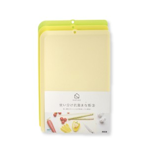 Natu Antibacterial Chopping Board Set