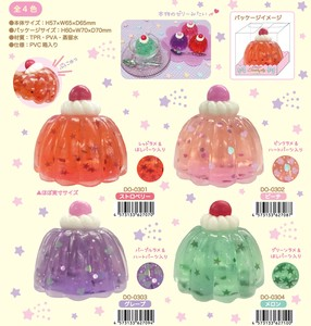 squishy Squeeze Play Meal Ink Jelly