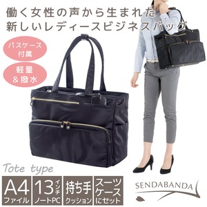 Business Tote Ladies Business Bag