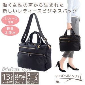 Business Brief Ladies Business Bag