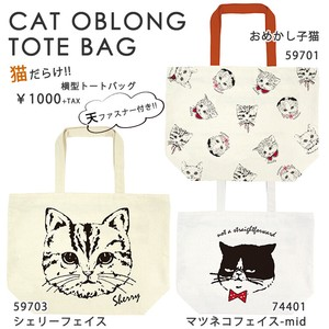 Tote Bag B4 Handbag cat Cat Zipper Top Going To School Commuting Shopping Student