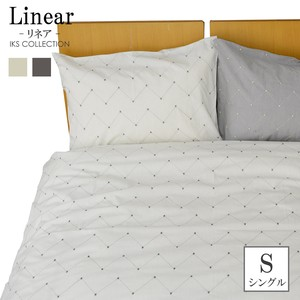 Bedspread Cover Single Dyeing Repeating Pattern Embroidery Line Stripe Life
