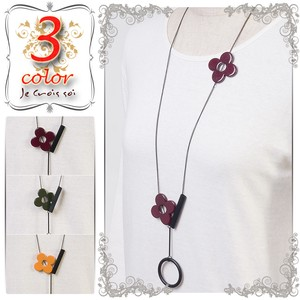 Fashion Accessory Flower Motif Accessory Necklace Pendant