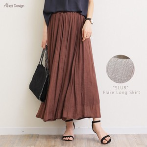 Skirt Long Ladies Flare Thin Gather Material