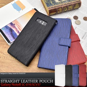 Smartphone Case SC SC Straight Leather Design Stand Case Pouch