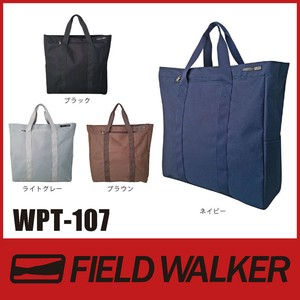 Large capacity Light-Weight Trip Tote Bag
