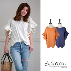 Cotton Jersey Stretch Frill Pullover T-shirt