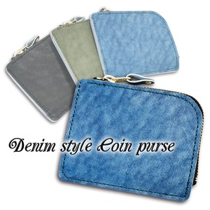 Himeji Leather Denim Coin Purse