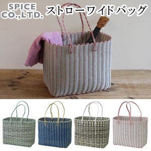 Straw Wide Bag