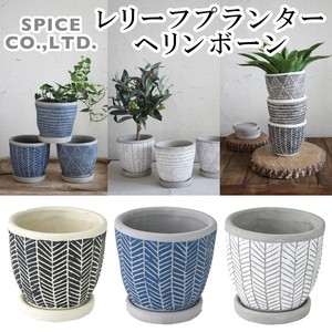 Leaf Planter Herringbone
