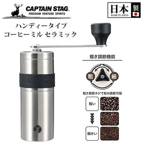 Stainless Steel Handy Coffee mill Ceramic UW-3501