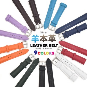 Skin Leather Genuine Leather Use 8mm Clock/Watch Genuine Leather Belt Color
