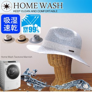 Hats & Cap Washable Hats & Cap Straw Hat Home Wash Mannish Broad-brimmed