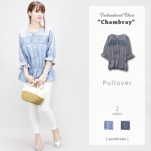 Chambray Embroidery Pullover