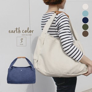 Earth Color Canvas Shoulder
