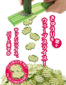 Cucumber Wave Slicer