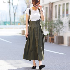 2018 S/S Skirt Long Ladies Flare Maxi Length Zip‐up Jacket Skirt
