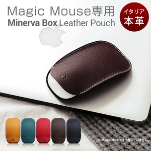 【Magic Mouse】Minerva Box Leather Pouch(ミネルバボックスレザーポーチ)