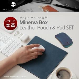 【Magic Mouse】Minerva Box Leather Pouch & Pad(ミネルバボックスレザーポーチ&パッド)セット