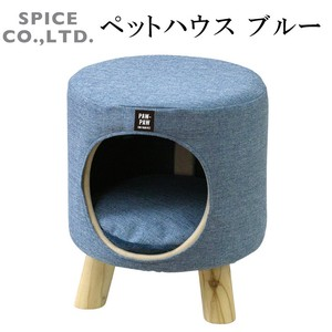 Pet House Blue