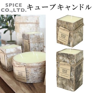 Candle 2018 S/S Cube Candle