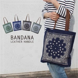Bandana Tote Reversible 4 Colors Paisley Unisex All