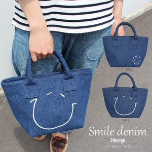 SMILE Denim Bag BLUE SMILE