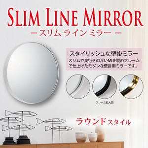 Slim Line Mirror Round Wall Hanging Product Mirror
