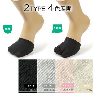 Toe Socks Toe Five Fingers Silk