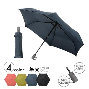 Big Automatic Open By Folding Umbrella 6 Pcs Automatic Open By