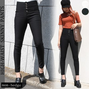 Beautiful Legs Stretch High-waisted Button Skinny Pants