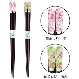 Wakasa Paint Chopstick 1Pc 2 type Sakura Nandina