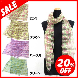 Spring Items Rayon Silk Material Elegance S/S Stole Floral Pattern Border