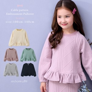 Cable Emboss Processing Plum Pullover 5 Colors