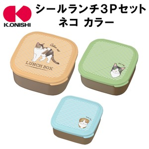 SEAL Lunch Set Color cat