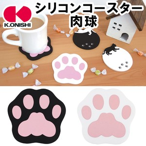 Silicone Coaster Cat Paw