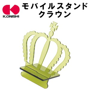 ONISHI-KEN SEIHAN Mobile Stand Crown