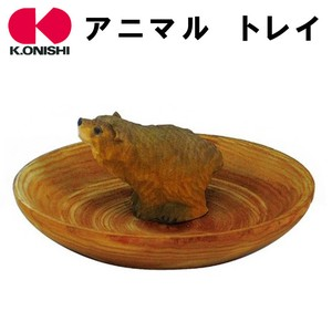 ONISHI-KEN SEIHAN Animal Tray