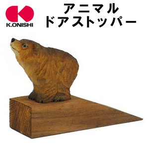 ONISHI-KEN SEIHAN Animal Stopper