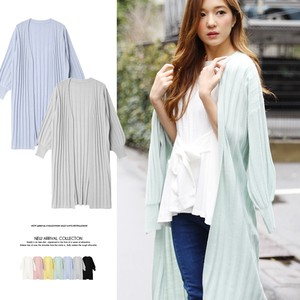 Volume Sleeve Long Knitted Cardigan Robe Knitted Knitted
