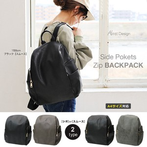 Backpack Ladies Leather Synthetic Leather Backpack A4 size Backpack
