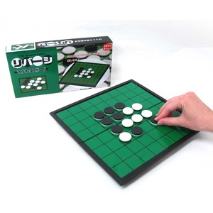 Educational Toy Board Game Portable Set