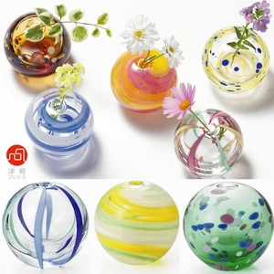Temari Glass Brilliant Put