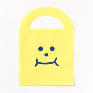 <ラッピング>UB bag AUB-02 yellow