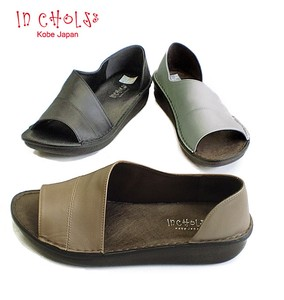 Genuine Leather Open Sandal