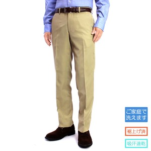 Men's Tuck Stretch Twill Pants Business