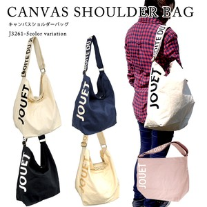 Canvas Tote Shoulder Tote Bag A4 Canvas Commuting Going To School Shopping Student