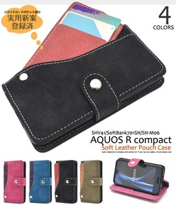 Smartphone Case SoftBank Ride Card Pocket soft Leather Case