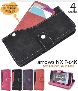 Smartphone Case Ride Card Pocket soft Leather Case