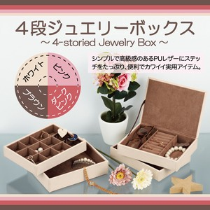 4 Steps Jewelry Box Artificial Leather